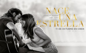 A Star Is Born poster #1590430
