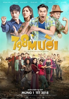 798Muoi poster #1590923