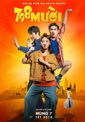 798Muoi poster #1590925
