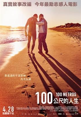 100 metros  poster #1591021