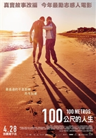100 metros  movie poster