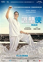 Padman movie poster