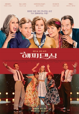 Finding Your Feet poster #1591178