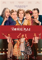 Finding Your Feet #1591178 movie poster