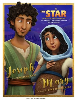 The Star poster #1591534