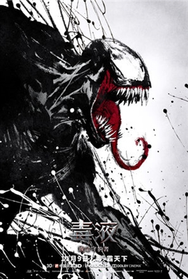 Venom poster #1591977
