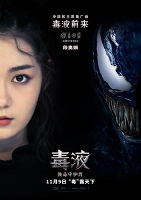 Venom poster #1591979