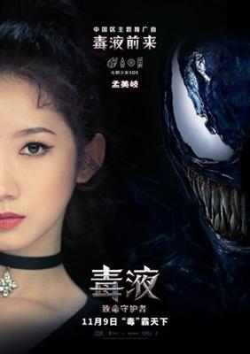 Venom poster #1591980