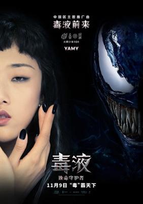 Venom poster #1591981