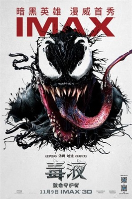 Venom poster #1591982