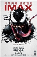 Venom #1591982 movie poster