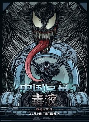 Venom poster #1591983