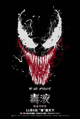 Venom poster #1591984
