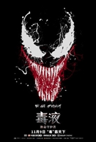 Venom #1591984 movie poster