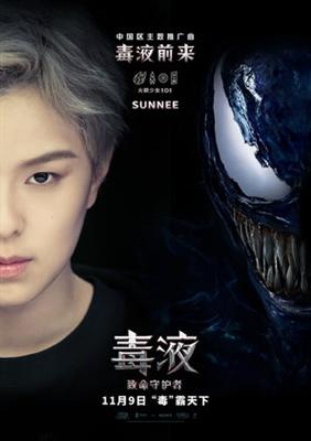 Venom poster #1591985