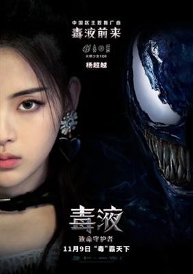 Venom poster #1591986
