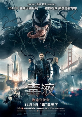Venom poster #1591989