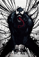 Venom #1591992 movie poster