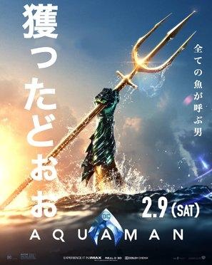 Aquaman poster #1592700