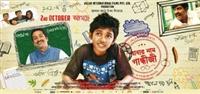 Babar Naam Gandhiji #1592799 movie poster