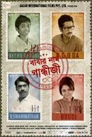 Babar Naam Gandhiji #1592800 movie poster