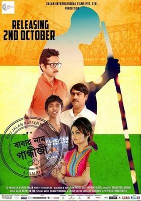 Babar Naam Gandhiji poster #1592801