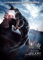 Venom #1593426 movie poster