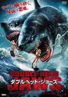 2 Headed Shark Attack #1593454 movie poster