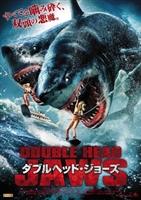 2 Headed Shark Attack movie poster