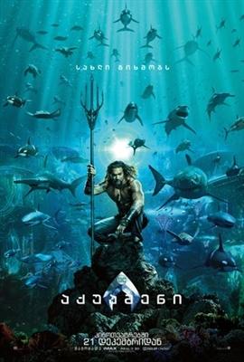Aquaman poster #1593767