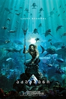 Aquaman #1593767 movie poster