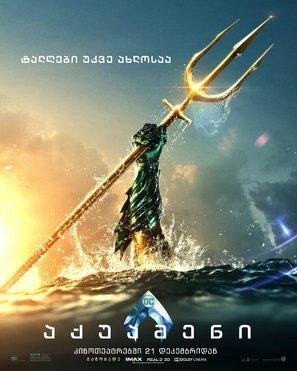 Aquaman poster #1593768
