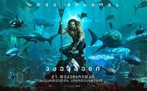 Aquaman poster #1593769