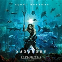 Aquaman #1593770 movie poster