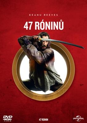 47 Ronin poster #1593840