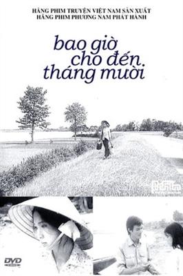 Bao gio cho den thang muoi poster #1593875