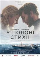 Adrift #1594086 movie poster