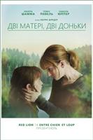 Barrage movie poster