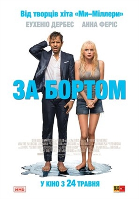 Overboard poster #1594756