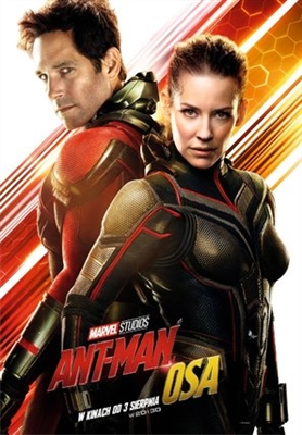 Ant-Man and the Wasp poster #1595013