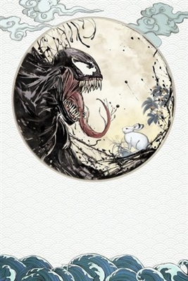 Venom poster #1595041