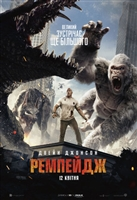 Rampage #1595657 movie poster