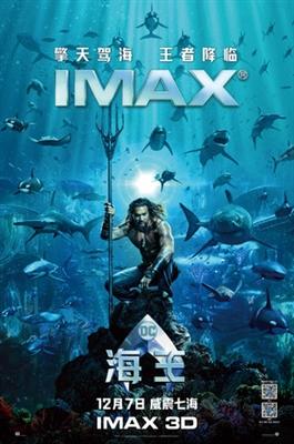 Aquaman poster #1595877