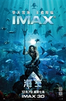Aquaman #1595877 movie poster