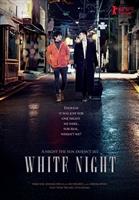 Baek Ya movie poster