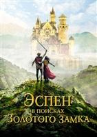 Askeladden - I Soria Moria slott movie poster