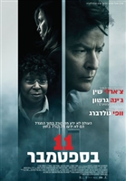 9/11 movie poster