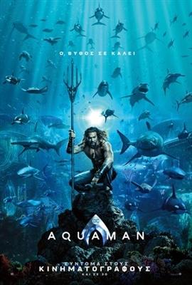 Aquaman poster #1596181