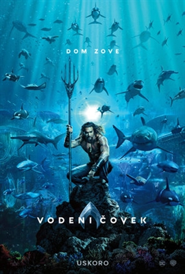Aquaman poster #1596589
