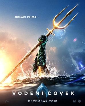Aquaman poster #1596590